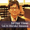 第16回 飯沼 広基さん(U30トップキャリアコース 1期生)