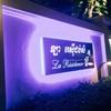 カンボジア旅行記⑯【4日目(3)】La Residenceにて現代フレンチディナー!