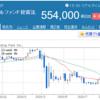 日本ビルファンド投資法人 PO(公募増資) 申し込み状況