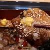 なか卯本日発売「特製とろける豚角煮重」頂きました!レビュー^^