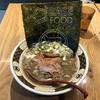 1食で1日に必要な栄養の1/3が摂取できるBASE RAMENを食べてきました!