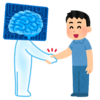 【オトナの読書感想文】松本徹三著「AIが神になる日」を読んでみた