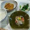 2月のお料理教室