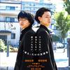セトウツミ【映画感想】ダベってるだけなのに面白い!売れっ子俳優2人が魅せる日常系映画の良作!