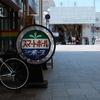和歌山 ぶらくり丁商店街を歩く vol.1
