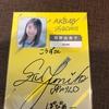 【2019/04/06】AKB48「ジワるDAYS」個別握手会@ 西日本総合展示場【握手レポ/会話レポ】