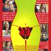 【映画紹介】レッツ・ドン引き。「ムービー43」