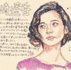 島崎遥香のビジュアル的な解釈【リアルで自然なイマドキ感】