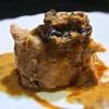 豚ロース肉のプルーン煮込み、クリーム仕立て