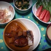 【糖質制限ダイエット挑戦中】ブリ大根~晩御飯の記録~