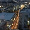 母の古希祝いに地上40階から横浜アリーナを見下ろす