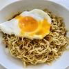 インドネシアの旨すぎるインスタント麺「ミーゴレン」