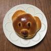 ご近所の動物顔パン