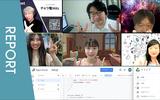 【イベントレポート】実務で使えるGAS(Google Apps Script)ライブデモ勉強会