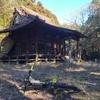 MTBでトレイルリベンジ 山奥の荒れ寺で初詣