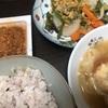 オニオンスープとあさりと野菜の煮たもの