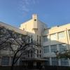 麻布学園(麻布中学校・高等学校)の校内