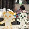 ・最近始めた事と憧れのあの場所〜旭山動物園〜・