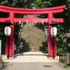 東京の愛宕神社の出世の石段は怖かった