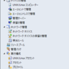 System Center Operations MmanagerでTFSを管理する