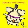 【戦コレ2】AT中にダブル赤7揃い降臨!