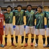 静岡県リーグ 開幕