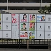茨木市会議員補欠選挙と茨木市長選挙が始まる