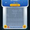 イベント「ピクサー・パズル」2枚目の挑戦!