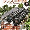 【レンズの時間2019-2020】報道カメラマンが戦前シネレンズを使ったら素敵なドキュメンタリー写真になった