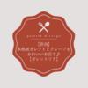 【渋谷】本格派ガレットとクレープをかわいいお店で楽しむ♪【ガレットリア】