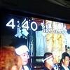 能登半島ツーリング~0日目~予定変更