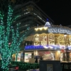 横浜市立大学の「地域貢献の取組み」に浴する