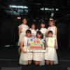 UNIDOL2017 Summer supported by MARUCHAN QTTA 九州予選 レポート