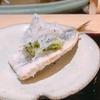 殿堂入りのお皿たち その296【虓 の 鰯の揚げ物】