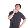 暑さが和らぐを英語で言ってみよう。ネイティブが使っている 英会話フレーズ3選
