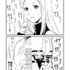 にゃんこレ級漫画 「爪とぎ」