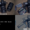 SIGMA fpの動画はどのモード撮るべきか