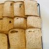 【素敵先生】〝選べる食パン〜小麦胚芽〜〟3回目復習した。