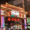 マラソン後は台北の夜市で楽しもう〜三大夜市を紹介〜