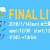 「シマカバ」1/14 京都VOXhall FINAL開催!!