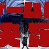 TVアニメ「キルラキル」がゲーム化決定!