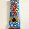 ねりあめ グレープ味(坂製菓)