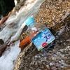 【夏休みにおすすめ】尾白川渓谷に行ってきた【シャトレーゼ&南アルプスの天然水】