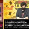 【遊戯王】ダークオネストが新規収録決定!