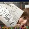 永尾かなこさん生誕祭