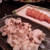 【新橋】日本酒がお好きなら~『新橋庫裏』!