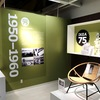 めでたい!IKEA創業75周年!記念限定コレクション発売!
