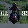 250アメリカンバイク大きい順ランキング「おすすめはこれだ!」