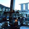 【2020年3月】THE FULLERTON BAY HOTELのアフタヌーンティーが30%オフなので行ってきた!【シンガポール】