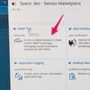 SAP Cloud PlatformのABAPトライアル環境が利用可能となりました